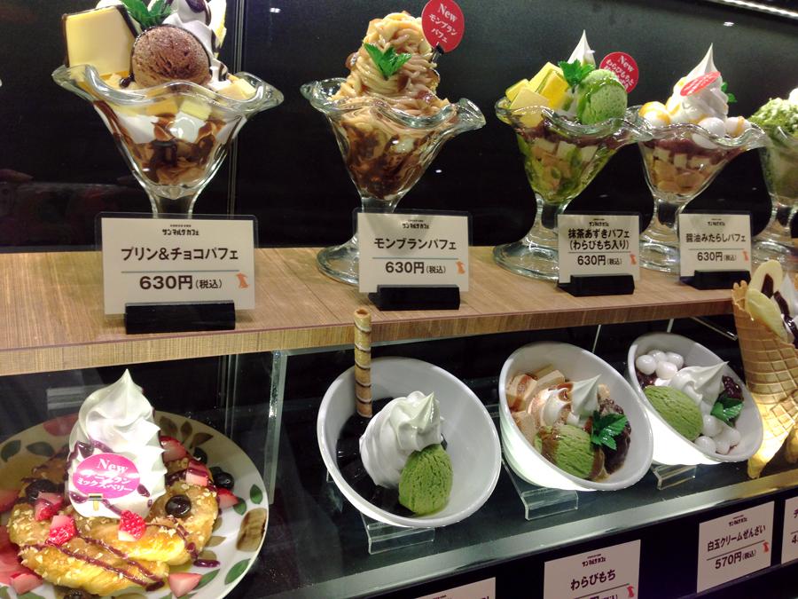 Fujiya Cafe In Shibuya Nakano Visit Sakura Chocolate