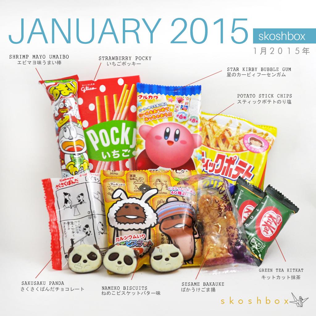 January 2015 Box