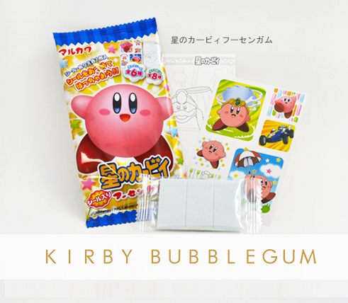 KirbyGum-Jan2015