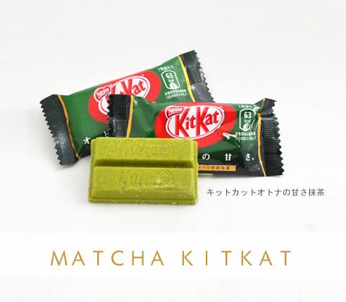 MatchaKitKat-Jan2015