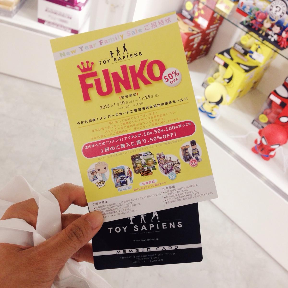 funko-pop.jpg