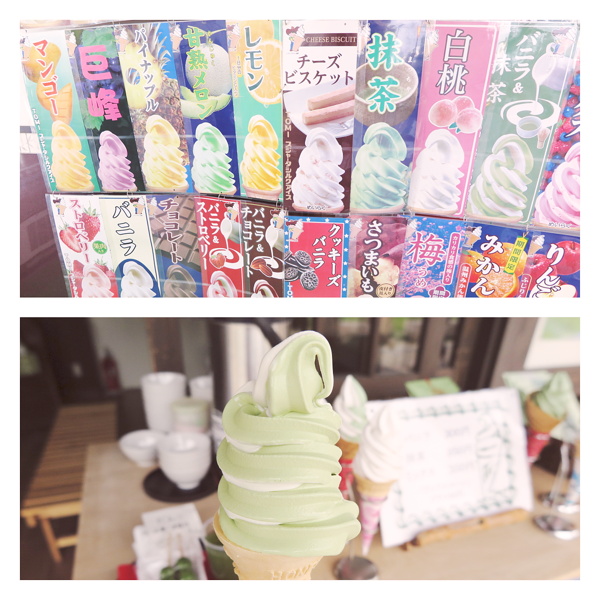 icecream_cb