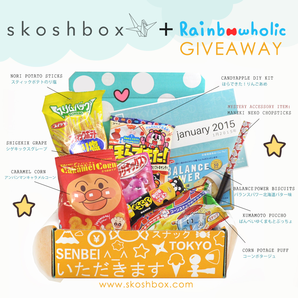 skoshbox-x-rainbowholic-giveaway