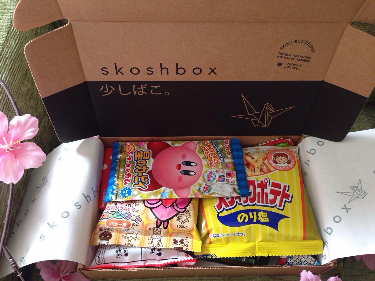 skoshbox.jpg