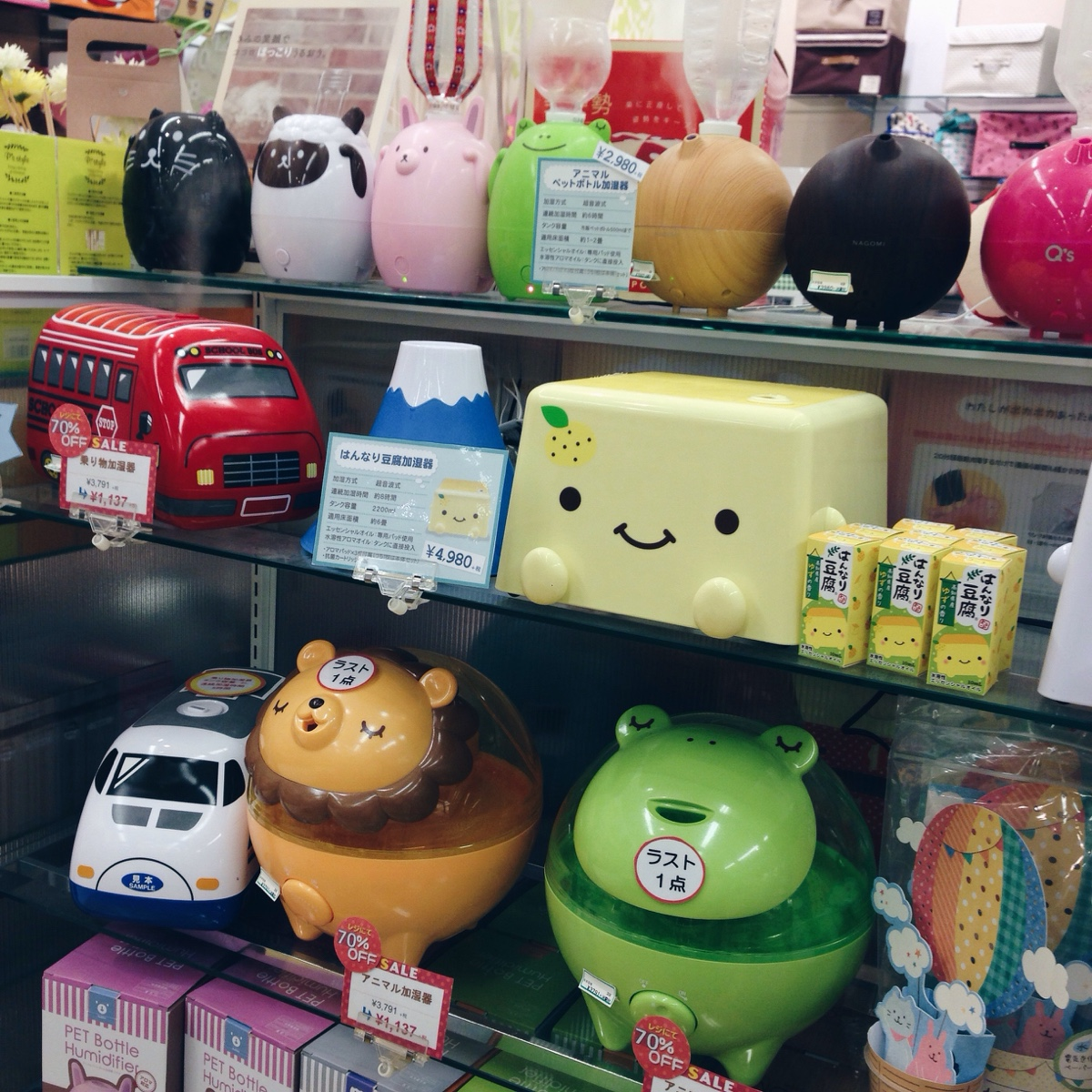 kawaii-air-humidifiers.jpg