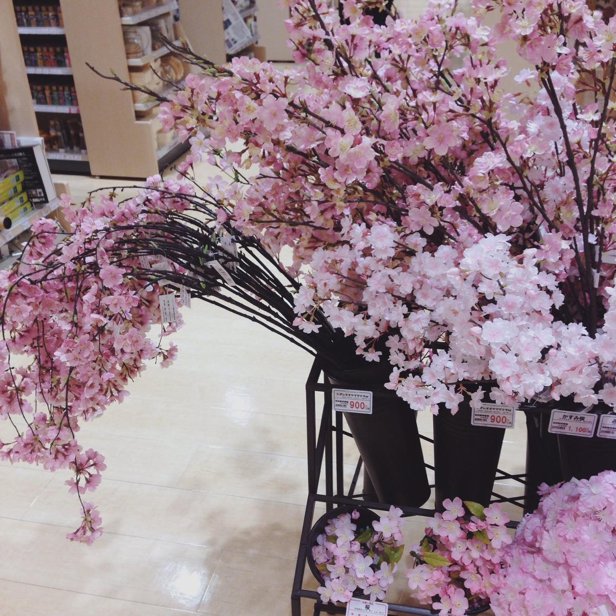 sakura-props.jpg