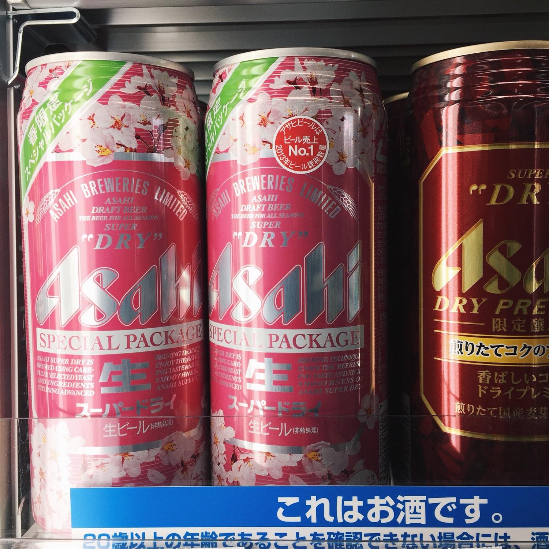 asahi-sakura-beer.jpg