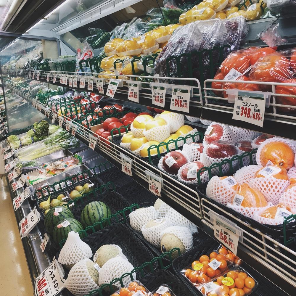 japanese-grocery.jpg