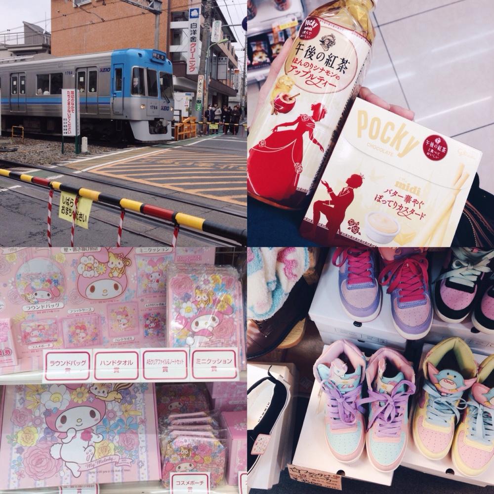 our-kawaii-tokyo.jpg