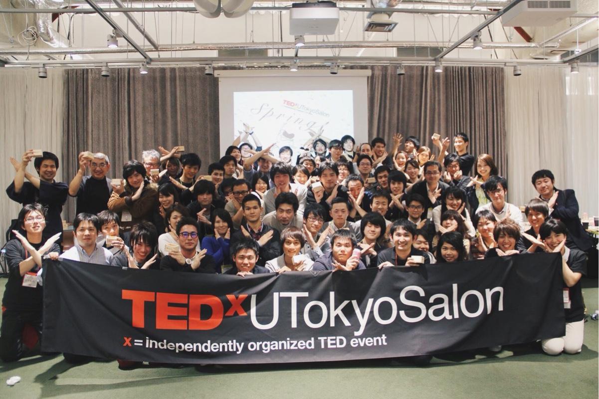 TEDX Tokyo