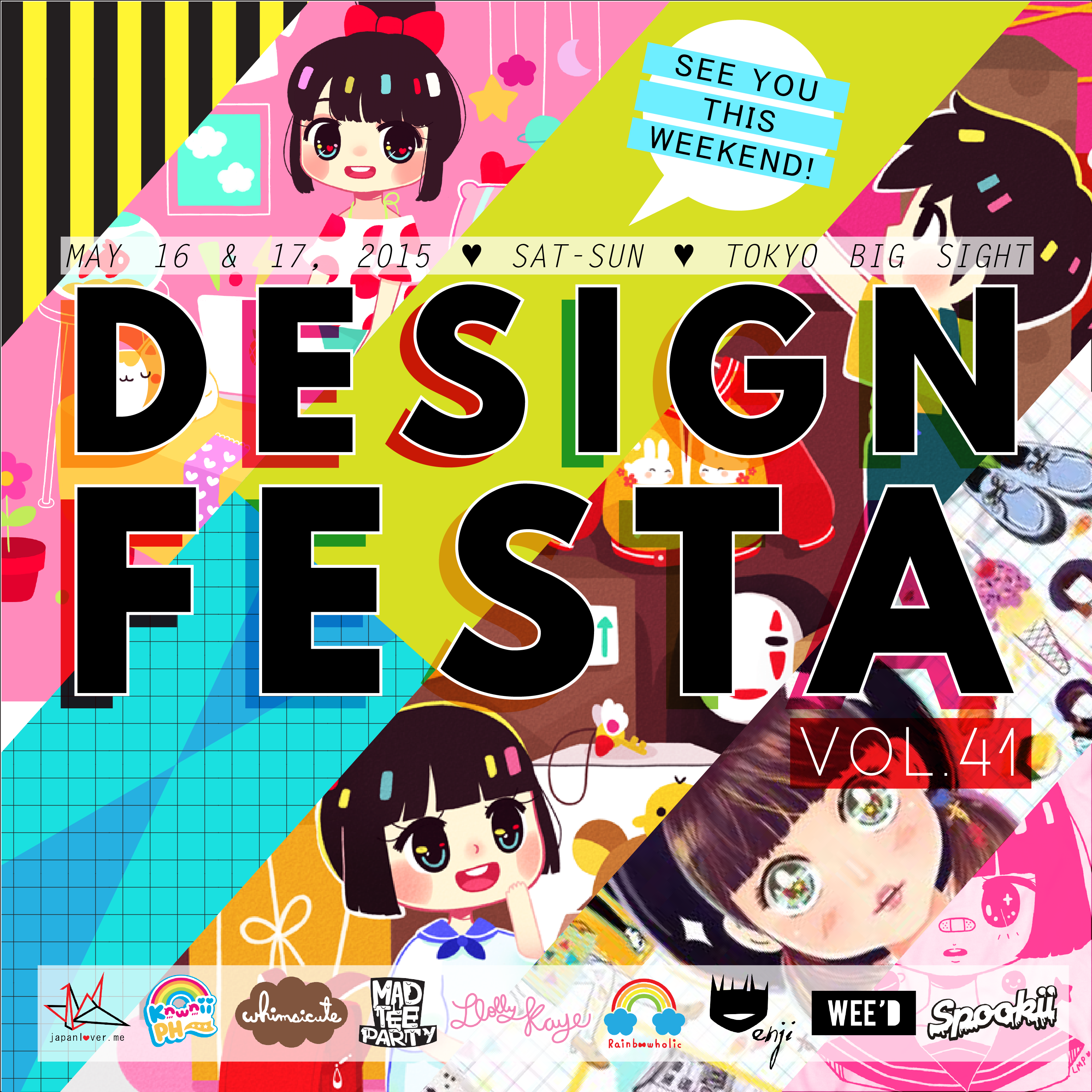 DF poster 2014-01