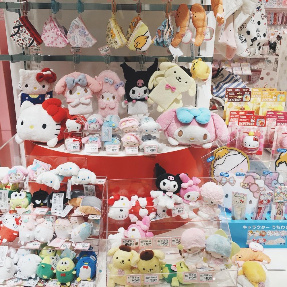 kawaii-sanrio-products.jpg