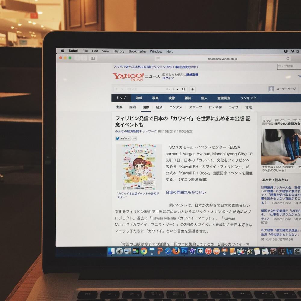 yahoo-japan.jpg