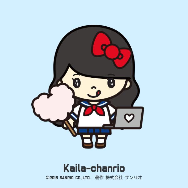 Kaila Chanrio