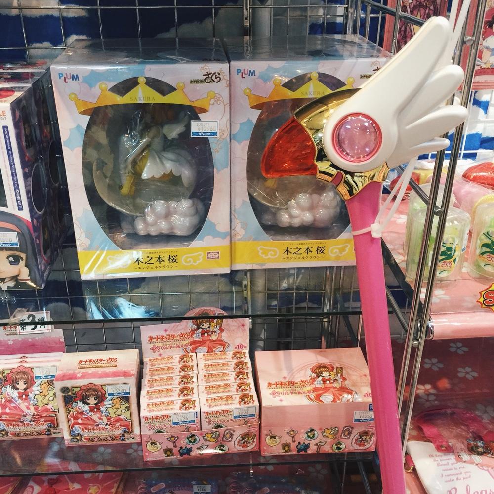 card-captor-sakura.jpg