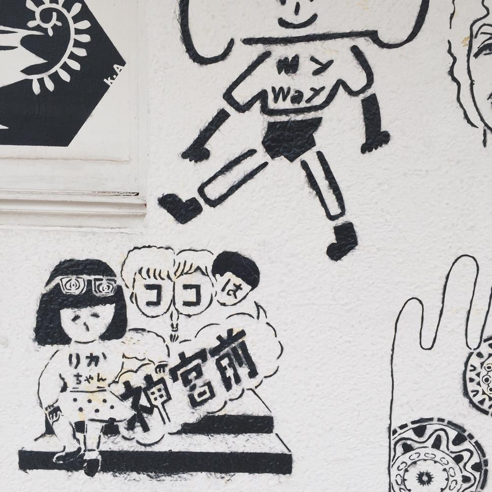 design-festa-harajuku.jpg