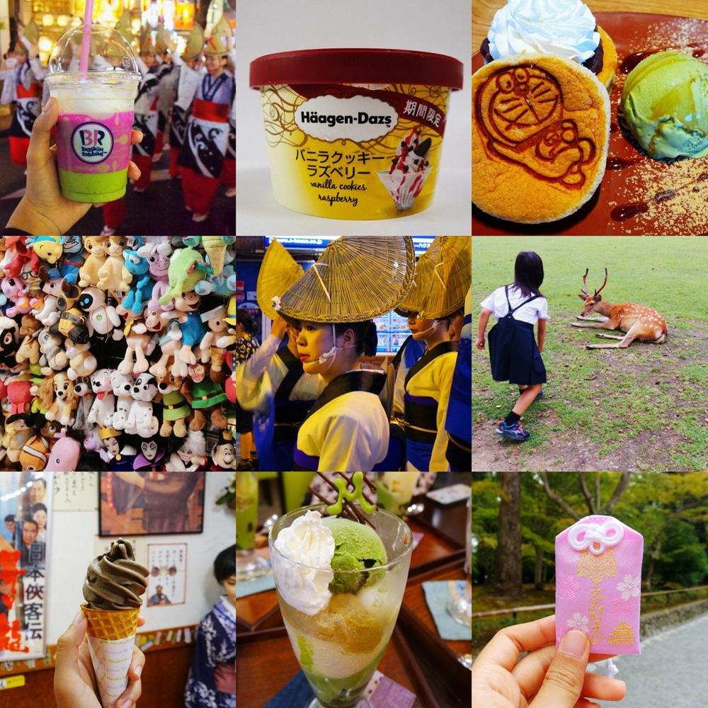 japanloverme-instagrammer.jpg
