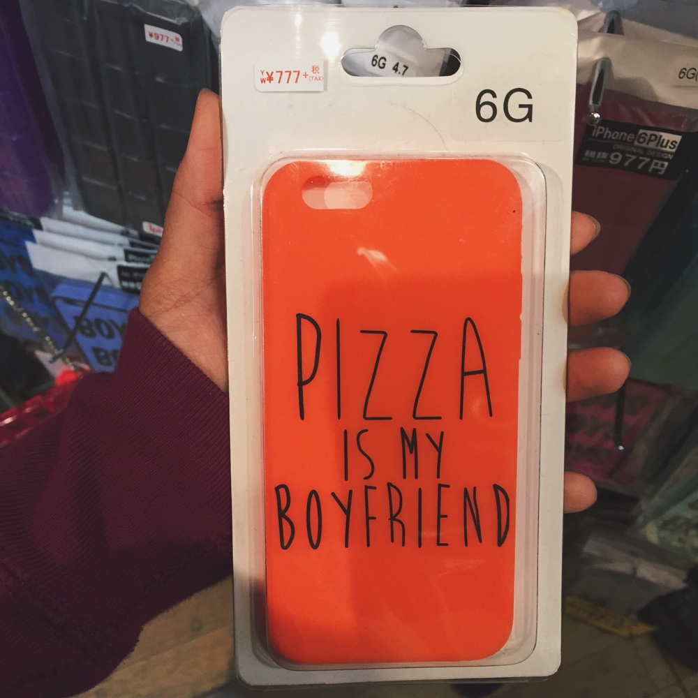 pizza-is-my-boyfriend.jpg
