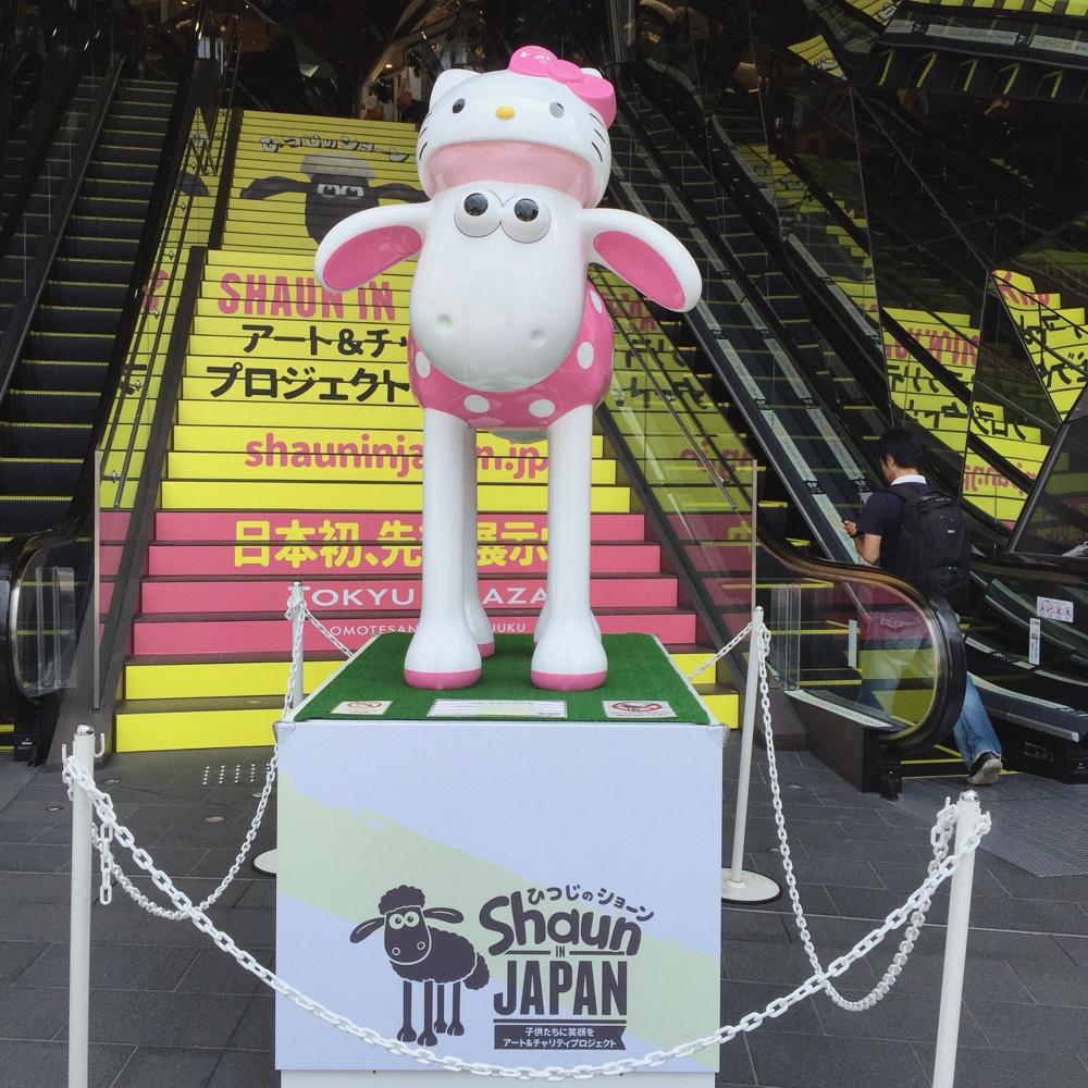 shaun-the-japan.jpg