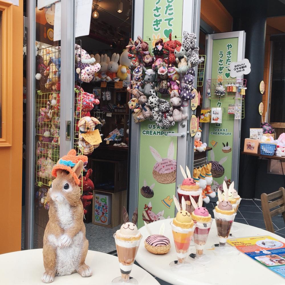 bunny-cafe.jpg