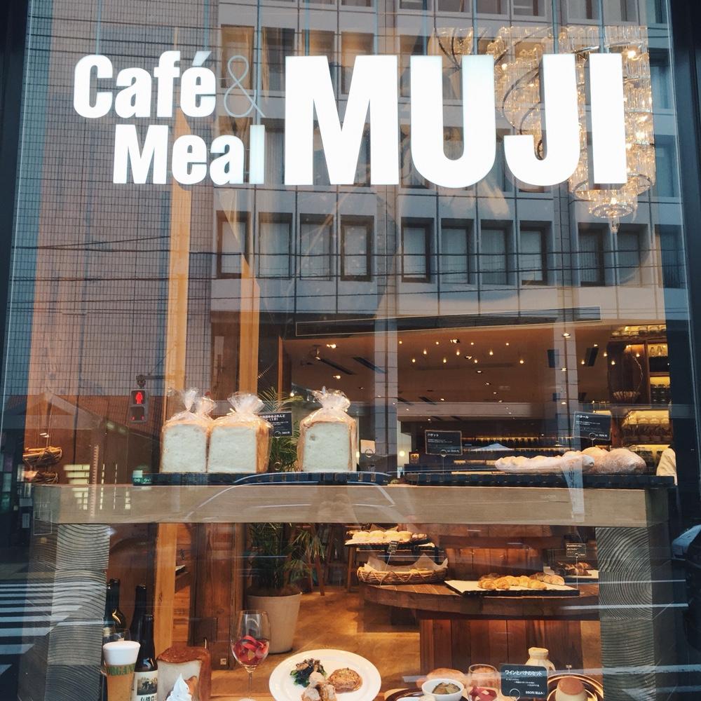 cafe-meal-muji.jpg