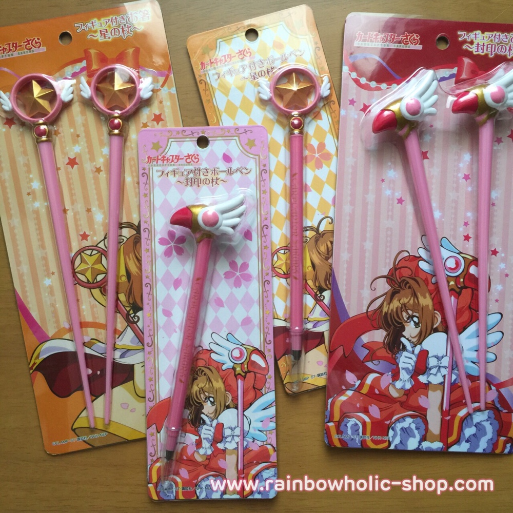 cardcaptor-sakura-items.jpg