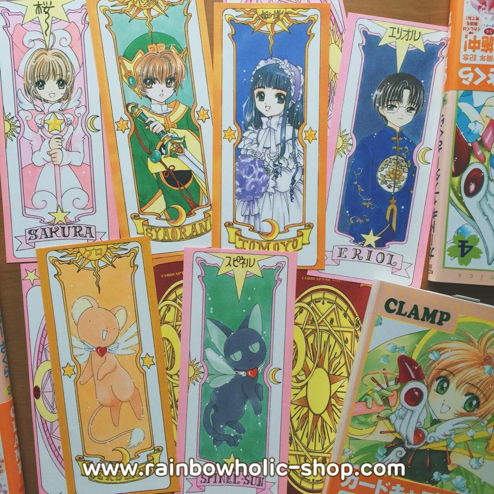 cardcaptor-sakura-online-shop.jpg