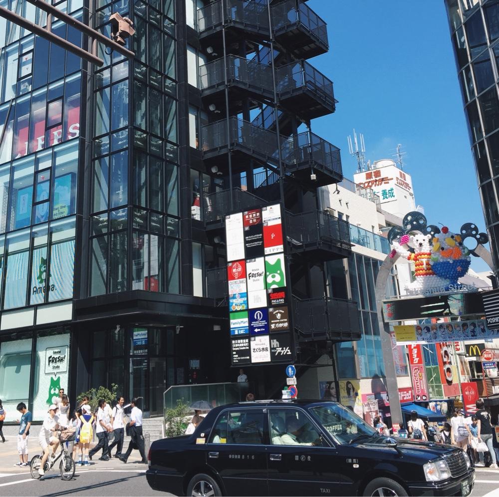 harajuku-ash-building.jpg