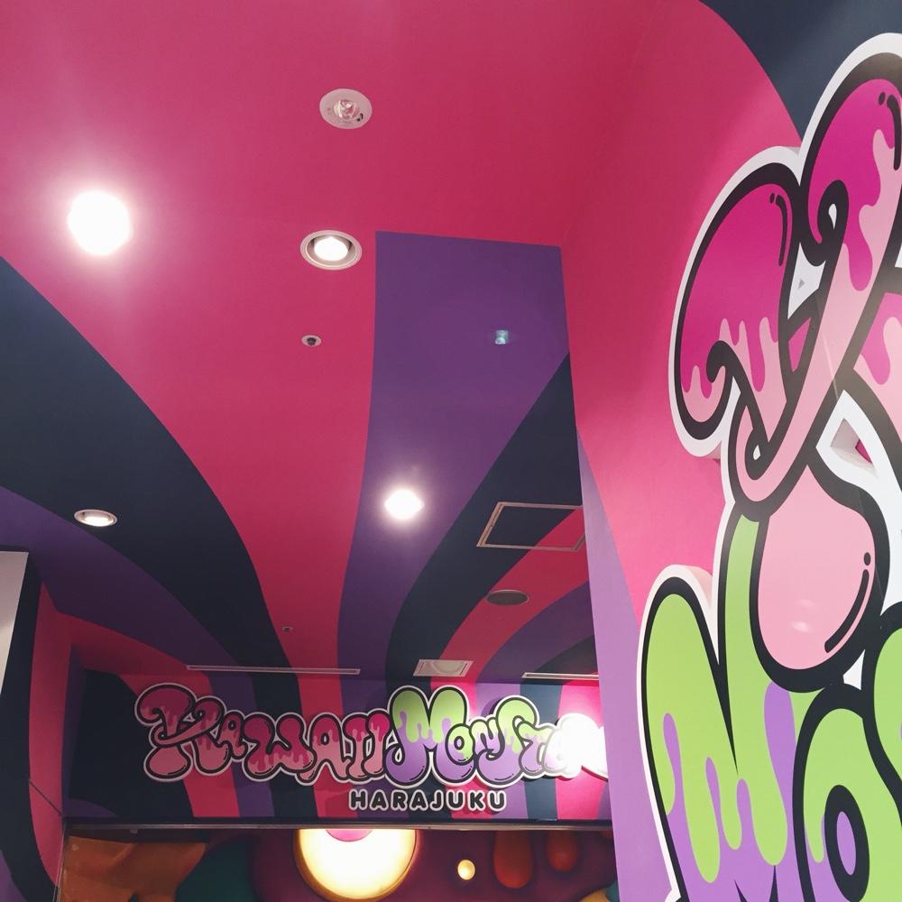 kawaii-monster-cafe.jpg