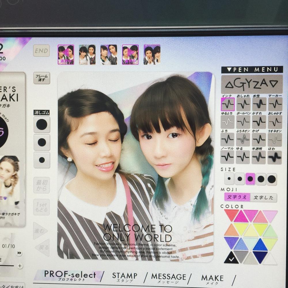 kawaii-purikura.jpg