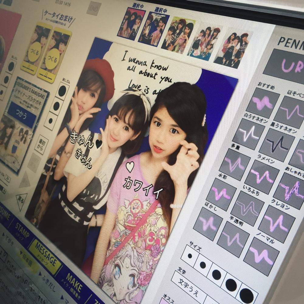 sachi-rin.jpg