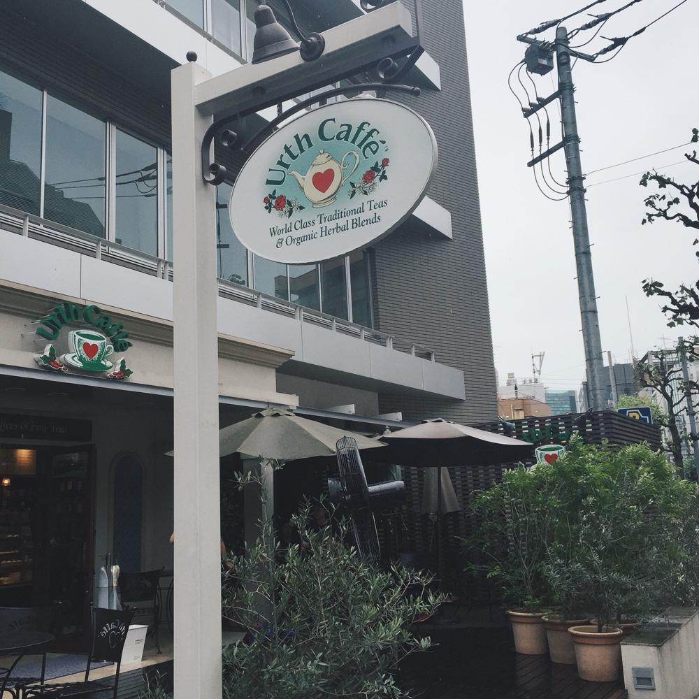 urth-caffe-daikanyama.jpg