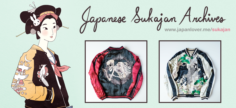 JLM sukajan archives banner SUKAJAN / スカジャン: The Coolest Japanese Souvenir Jackets