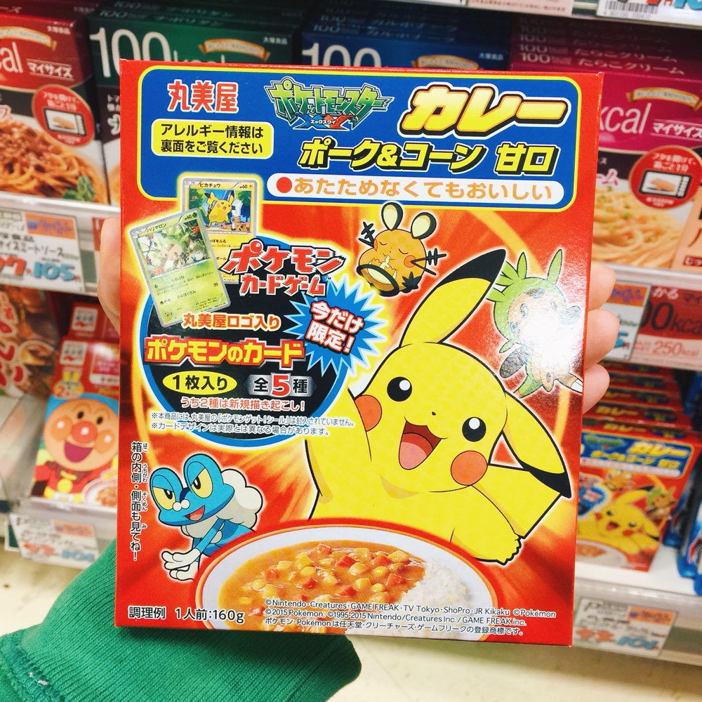 pikachu-pokemon-curry.jpg