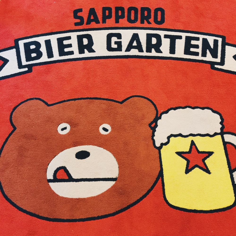 sapporo-beer-garden.jpg