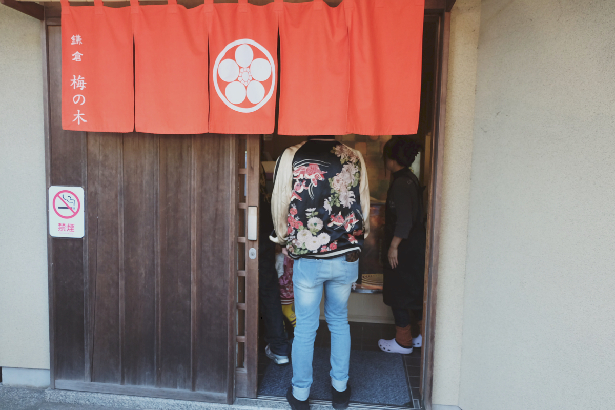 DSCF0384rainbowholic-kamakura-japan