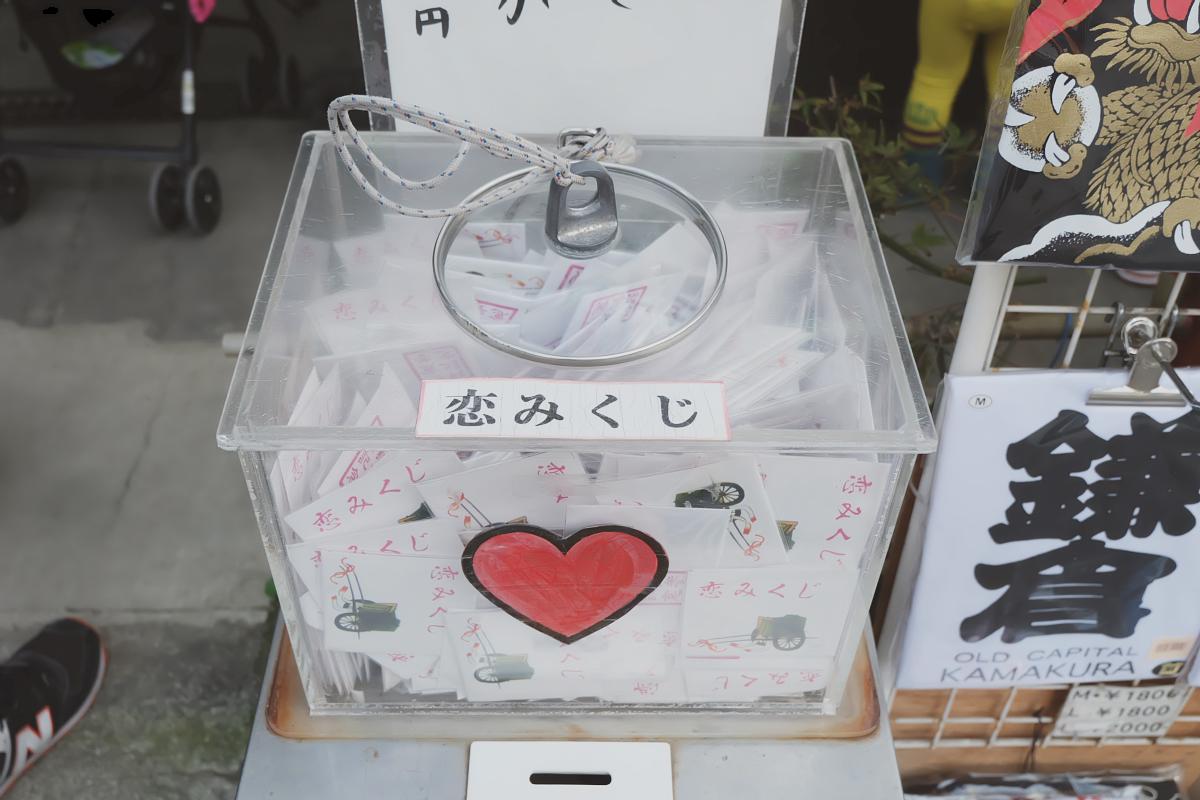 DSCF0468rainbowholic-kamakura-japan