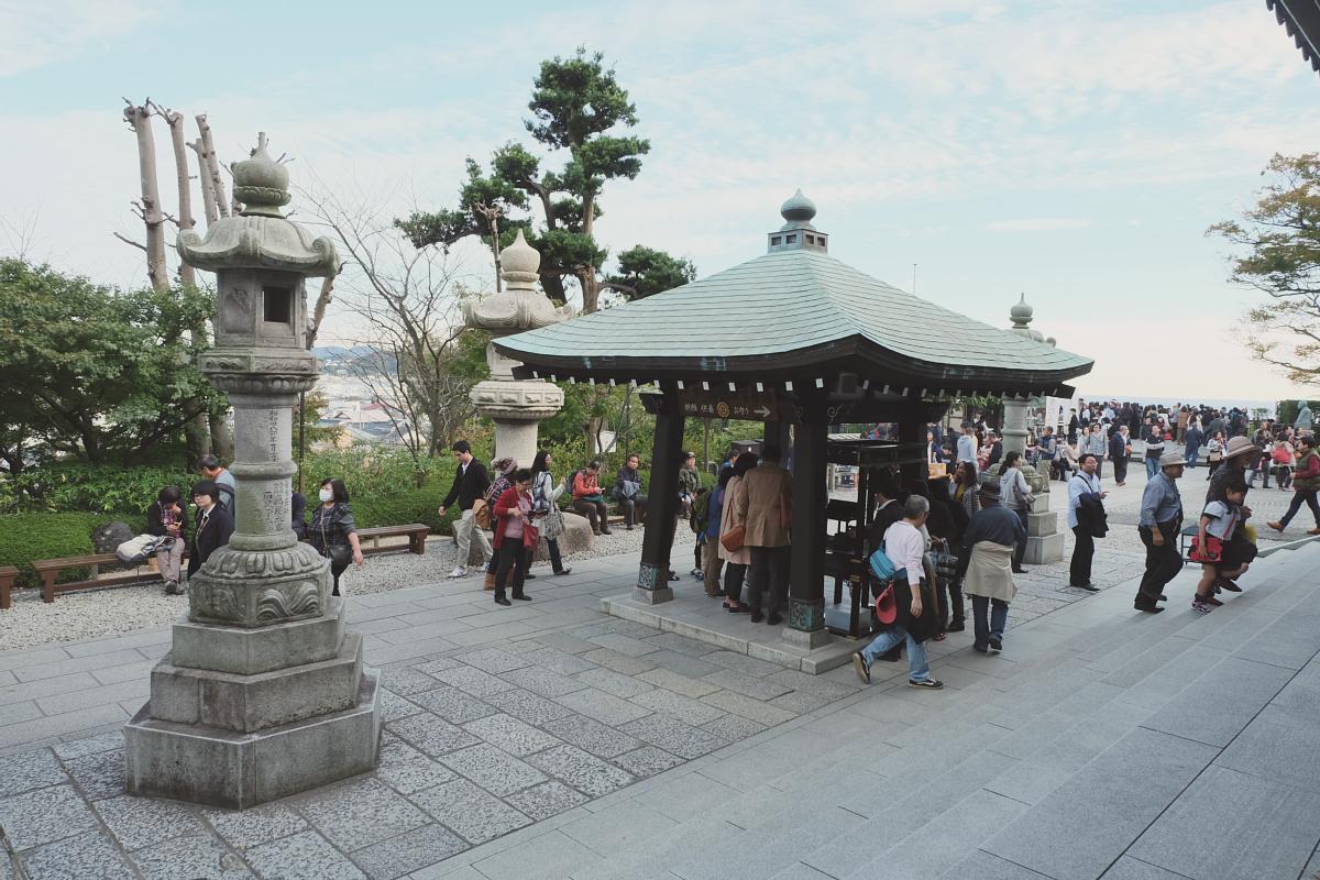 DSCF0556rainbowholic-kamakura-japan