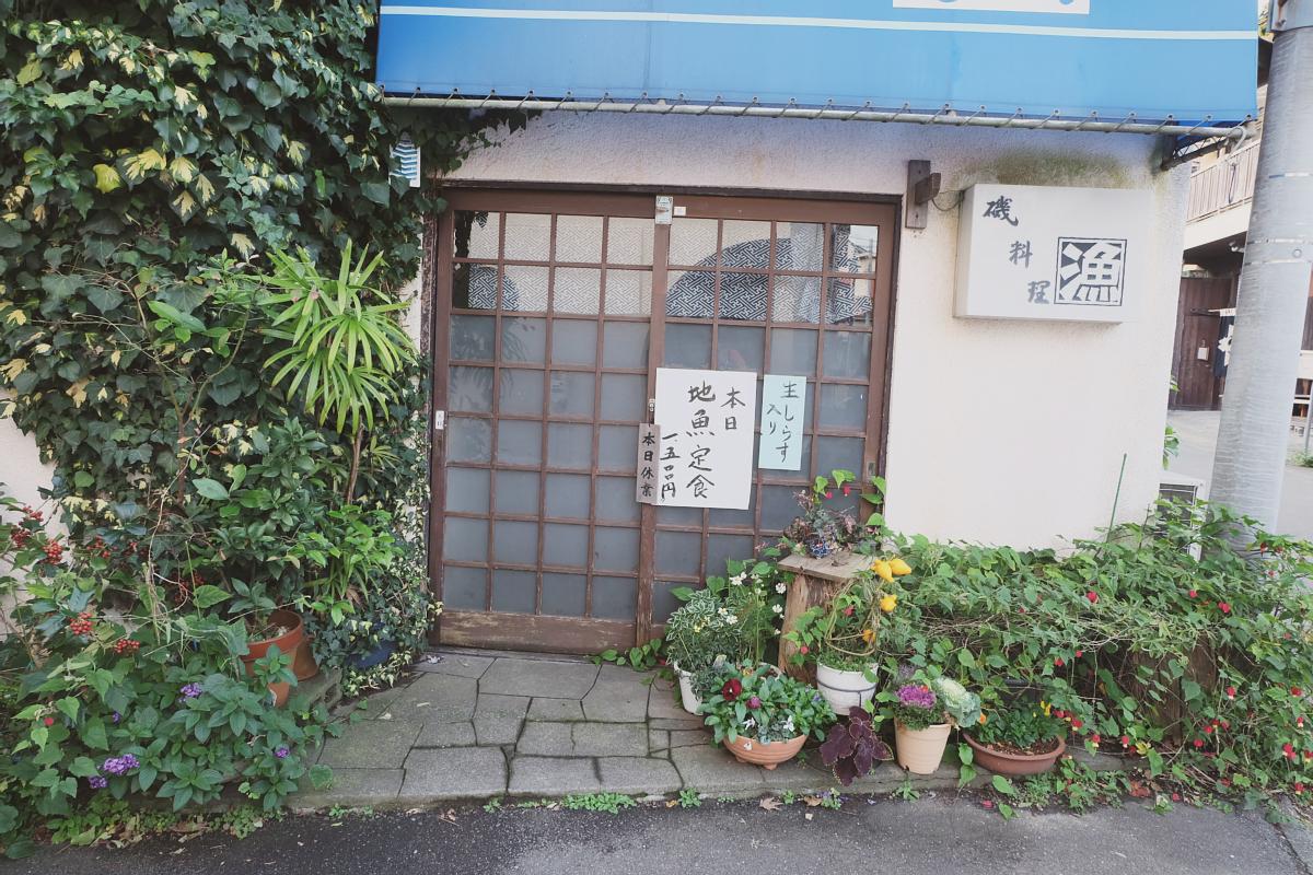 DSCF0573rainbowholic-kamakura-japan
