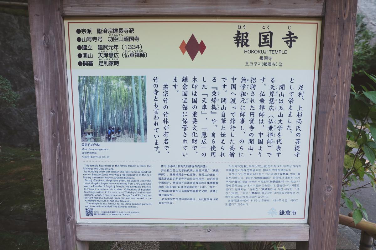 DSCF0579rainbowholic-kamakura-japan