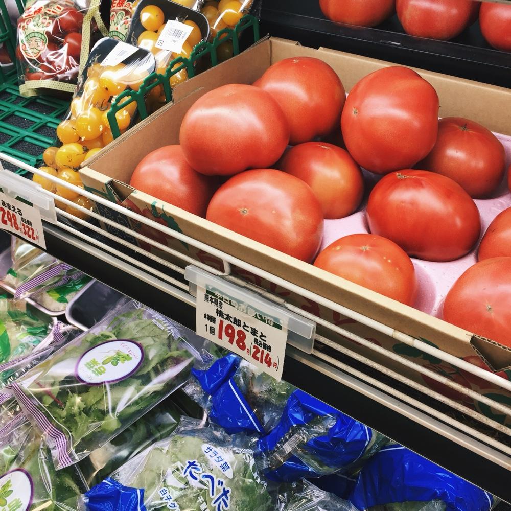 huge-tomato.jpg