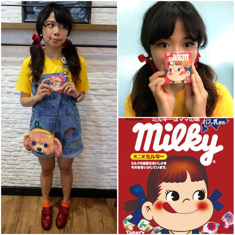 milky-pekochan.jpg