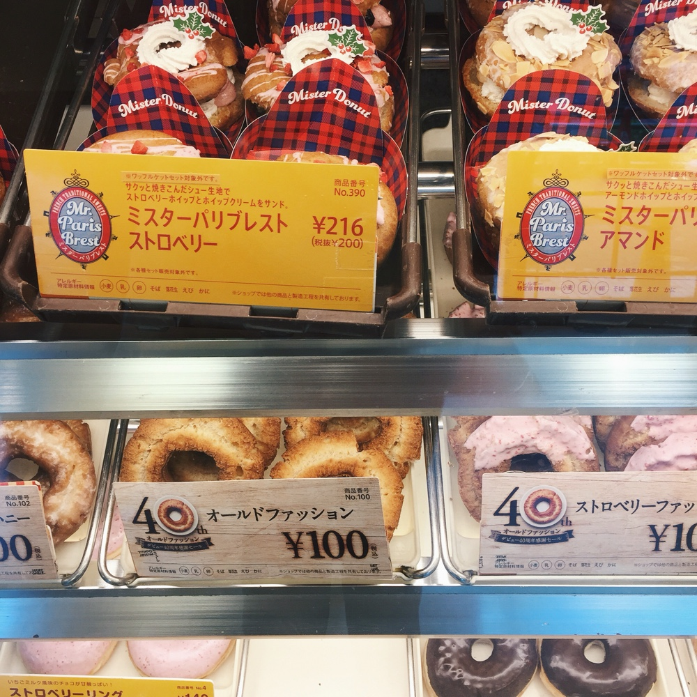 mister-donuts.jpg