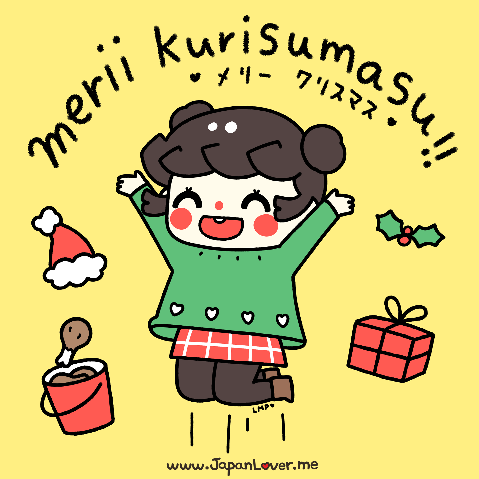 Merry Christmas Japan lover Me