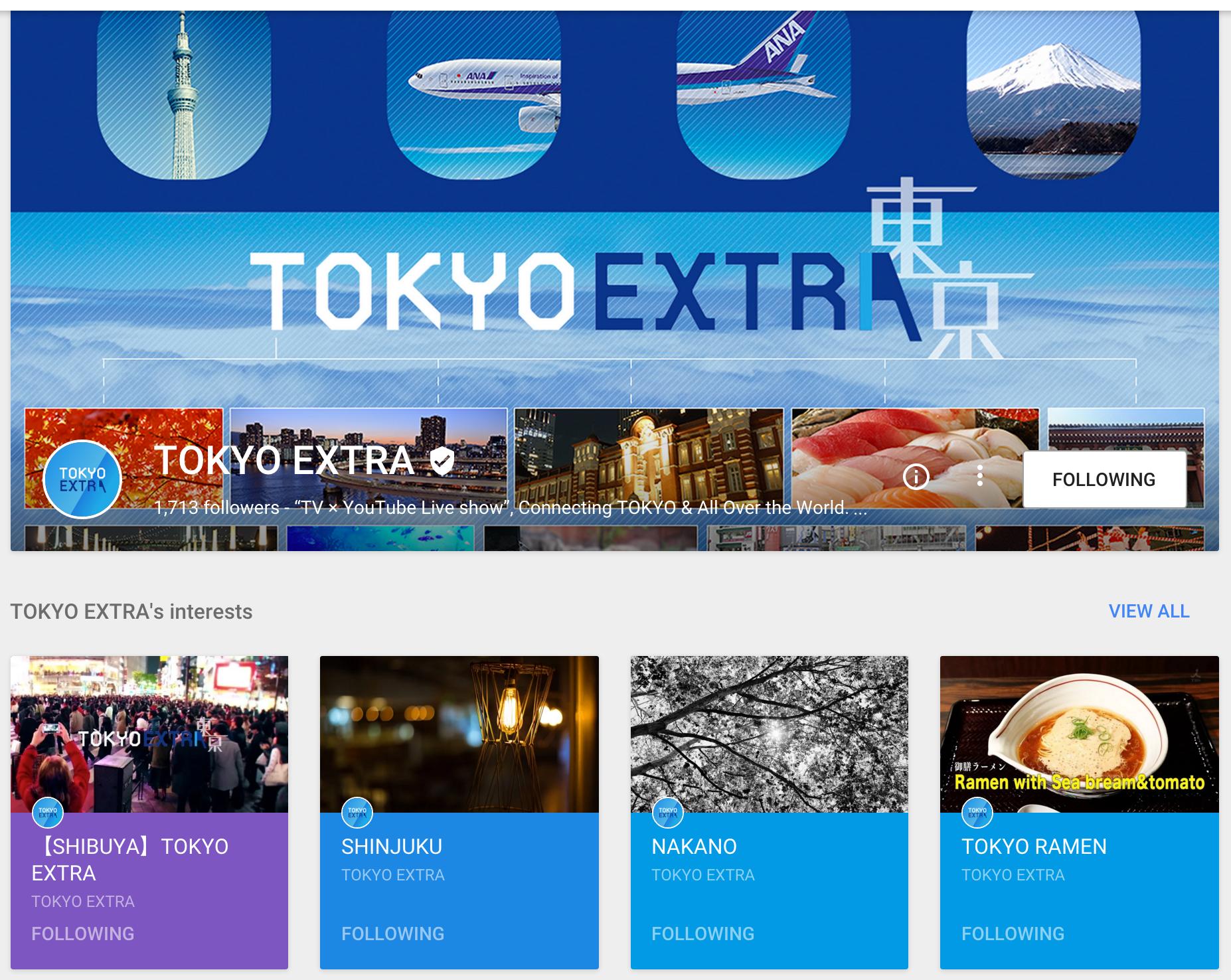 Tokyo Extra Google Plus