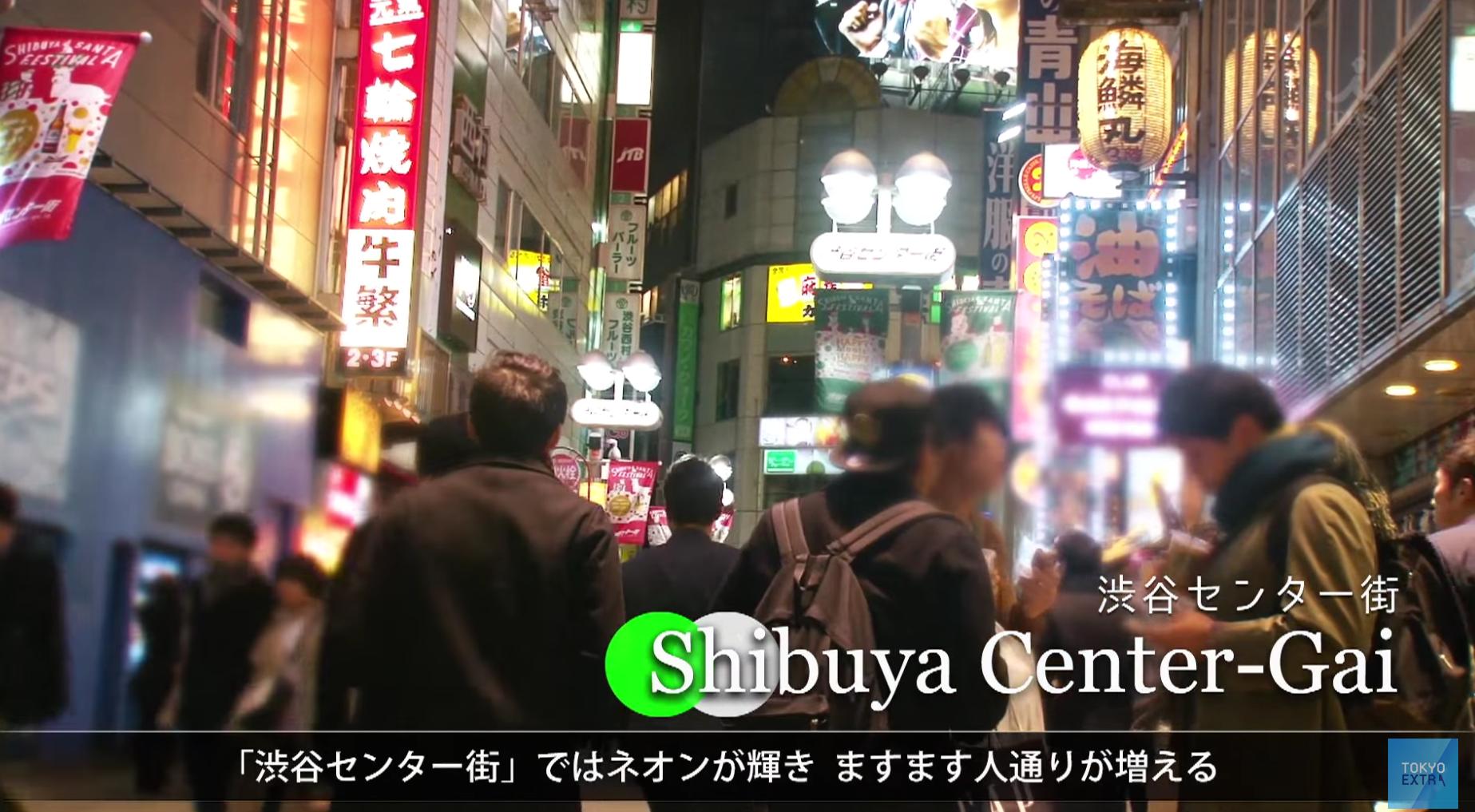 Tokyo Extra Shibuya