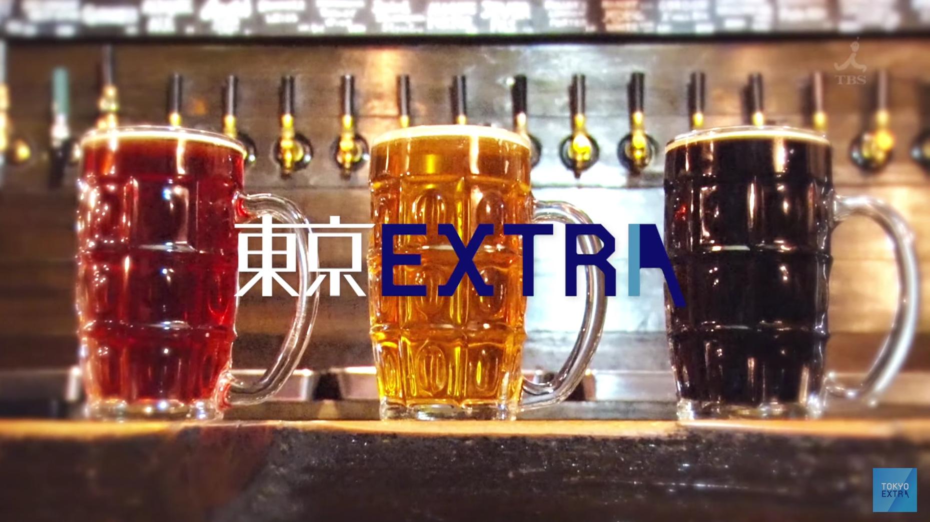 Tokyo Extra Shibuya02