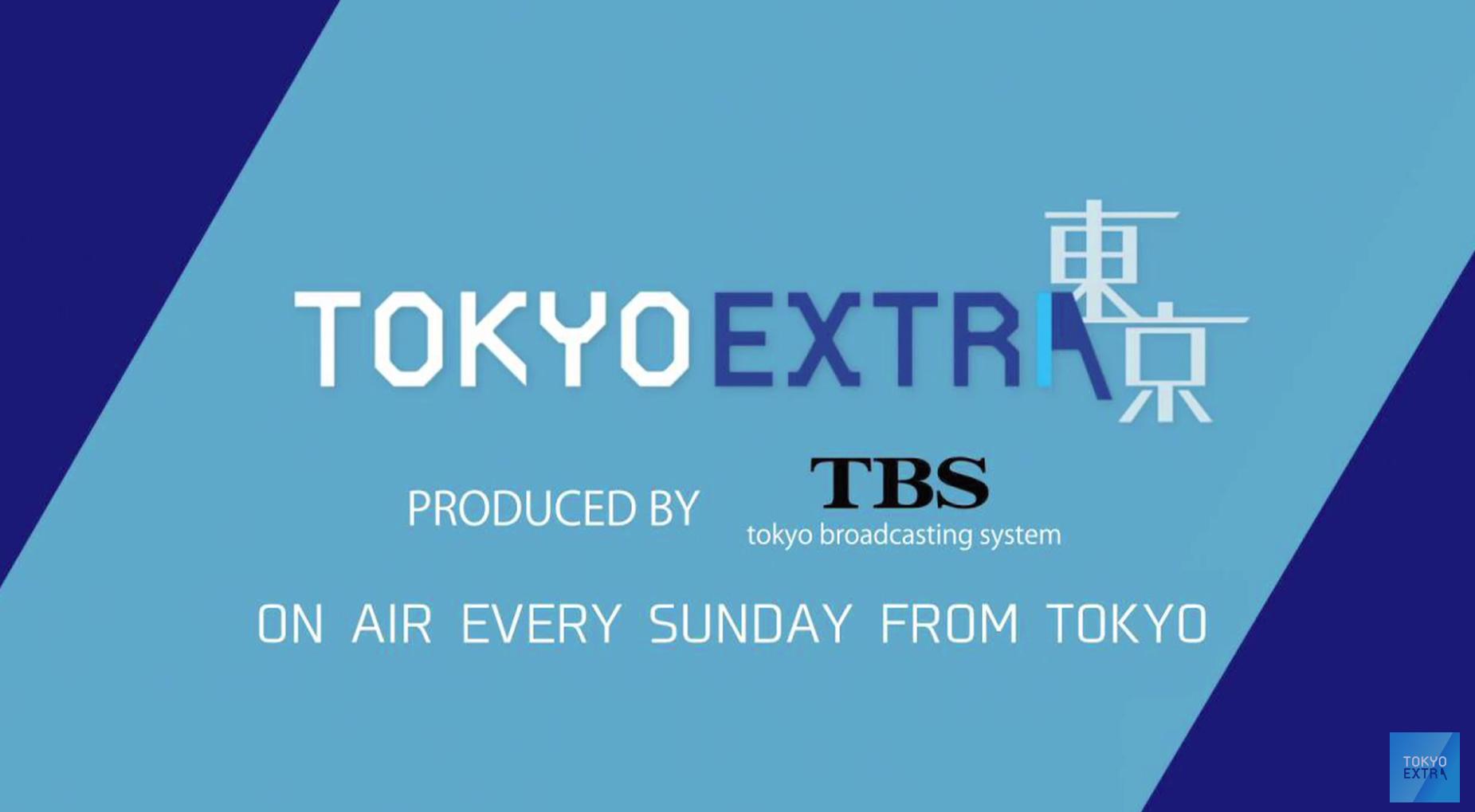 Tokyo Extra Shibuya04