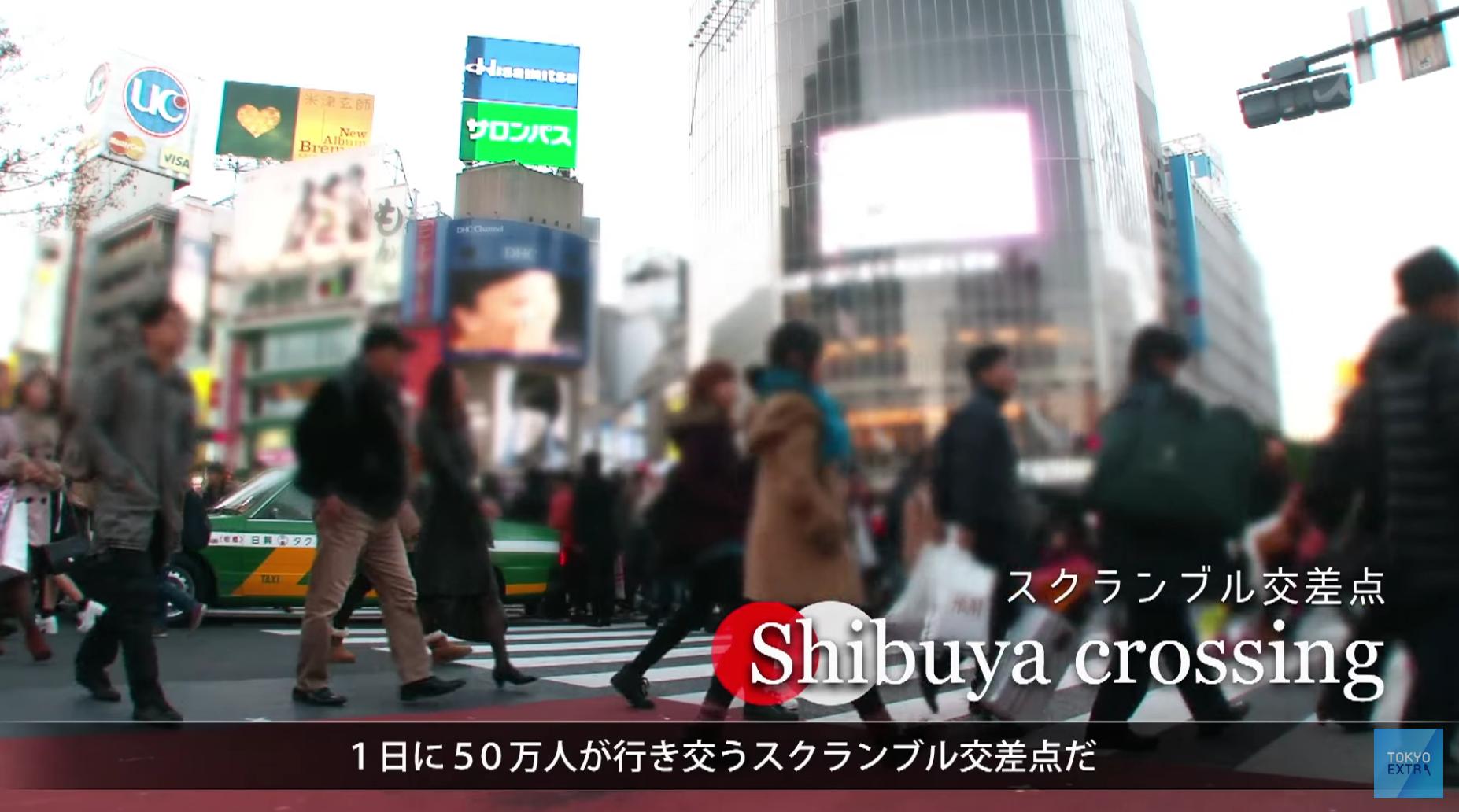 Tokyo Extra Shibuya05