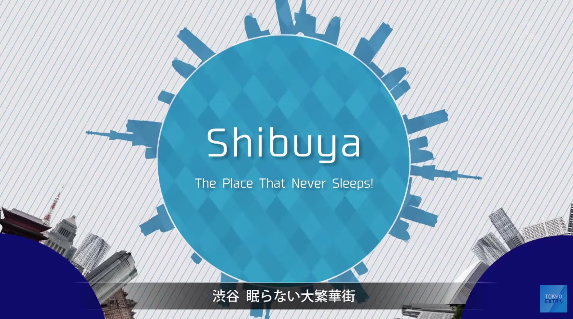 Tokyo Extra Shibuya08
